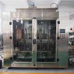 Automatische voedselolie vulmachine en olijfolie verpakkingsmachine