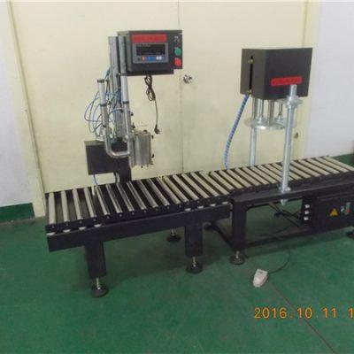 vatvulmachine voor smeermiddelen olie / 200L vat