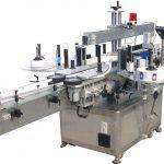 Automatische etiketteermachine voor vierkante platte fles