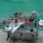 Hoogwaardige automatische papierdoos-etiketteermachine