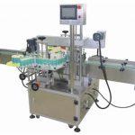 Fabrieksprijs Automatische 5 Gallon emmers Etiketteermachine